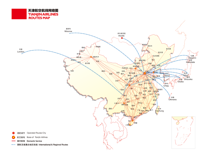 Route map destinations tianjin airlines flight schedule lgw tsn publicscrutiny Choice Image