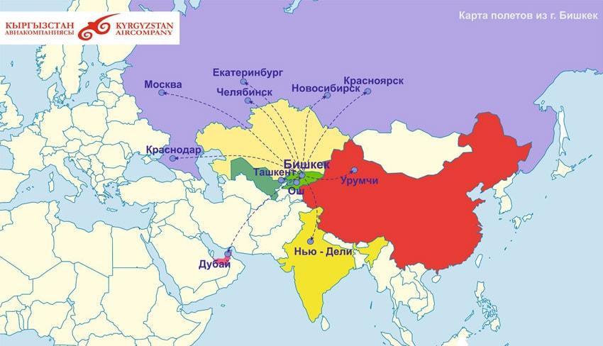 air kyrgystan route map