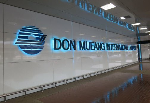 The inside of Don Mueang International Airport