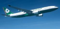 Eva Air A330-300