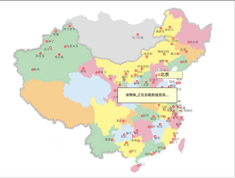 tianjin airlines route map