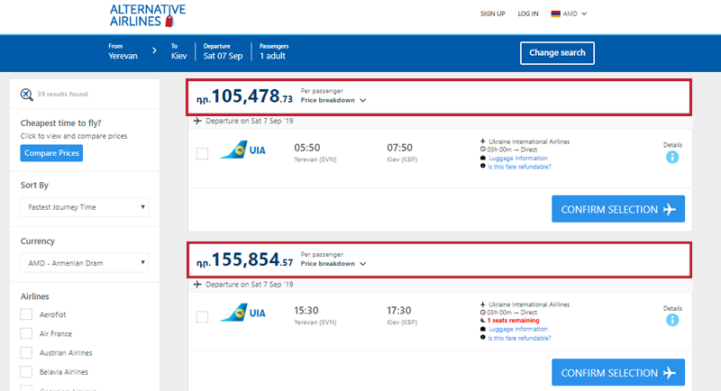 Alternative Airlines Armenian Dram search results page