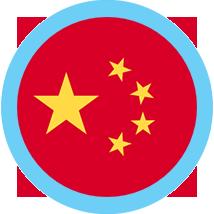 China round flag