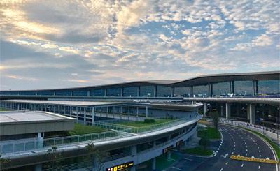 Chongqing Terminal 3