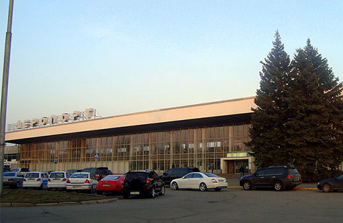 Dnipropetrovsk International Airport