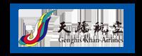 Gengis Khan Airlines logo