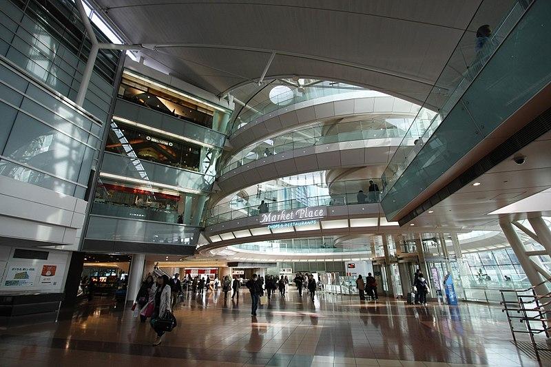 Haneda International Airport Tokyo