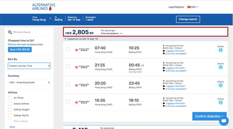 Alternative Airlines Hong Kong dollar search results page