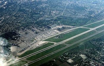 Islam_Karimov_Tashkent_International_Airport