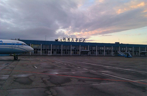 Outside the front of Izvehsk Airport