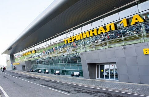 Outside the front of Kazan International Airport