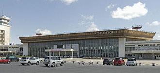 Outside Khabarovsk Airport