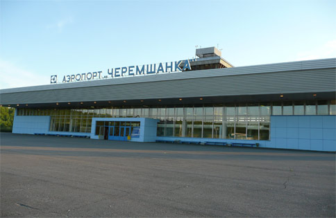 Outside the front of Krasnoyarsk International Airport