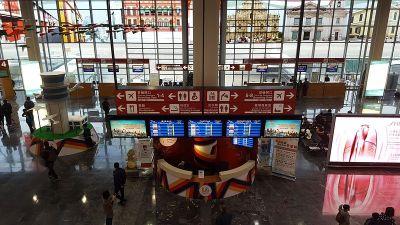 Inside view of Macau International Airport