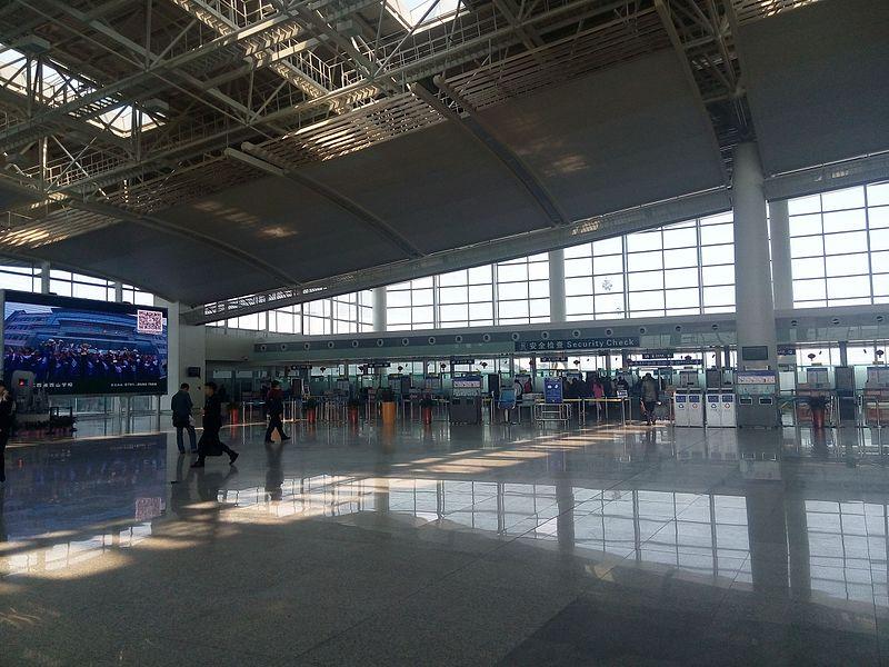 Nanchang International Airport