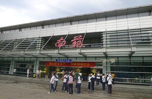 Exterior of Nanyuan Airport Beijing