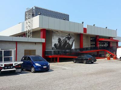 Maiquetia Airport