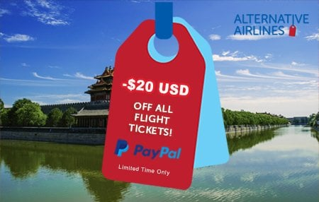 PayPal flight voucher code for China