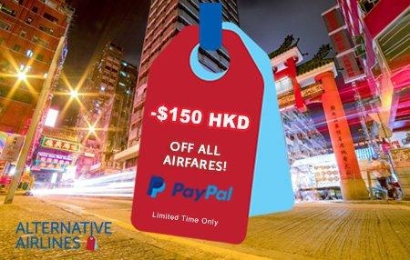 Flight coupon in Hong kong Dollars