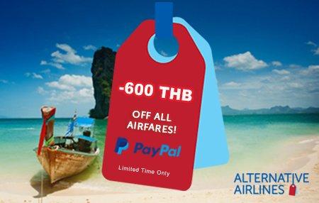 Alternative Airlines Thai Baht promo code