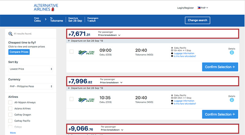 Alternative Airlines Philippine peso search results page