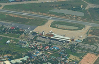 Pochentong_International_Airport