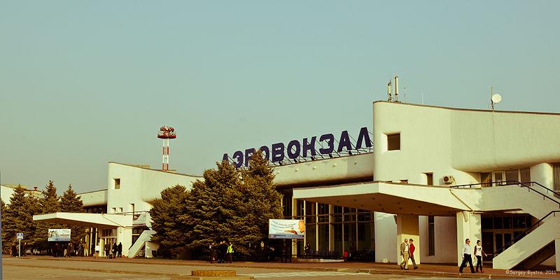 Rostov_On_Don_International_Airport