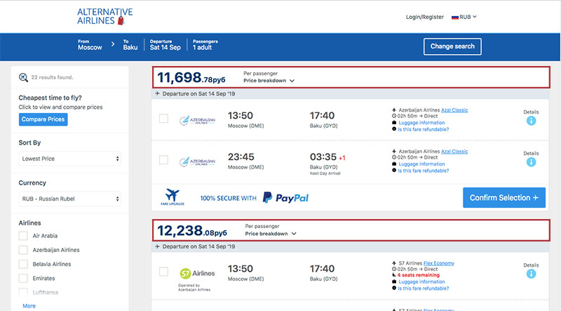 Alternative Airlines Russian ruble search results page