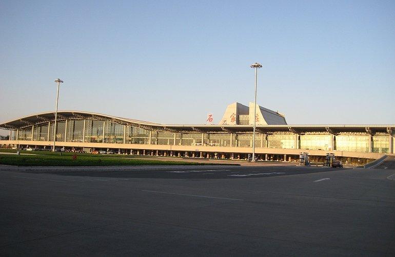 Shijiazhuang international airport
