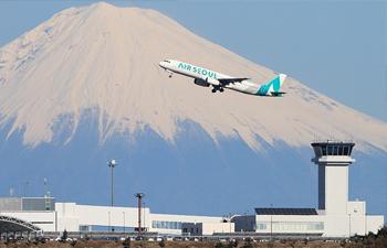 Shizuoka_Airport