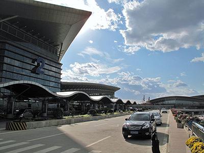 Taiyuan International Airport