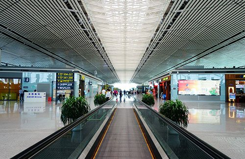 Tianjin International Airport