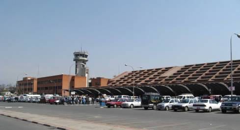 Outside of Tribhuvan International Airport from the outside