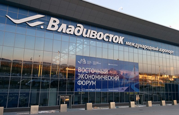 Exterior view of Vladivostok International Airport
