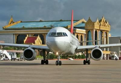 Yangon International Airport Myanmar