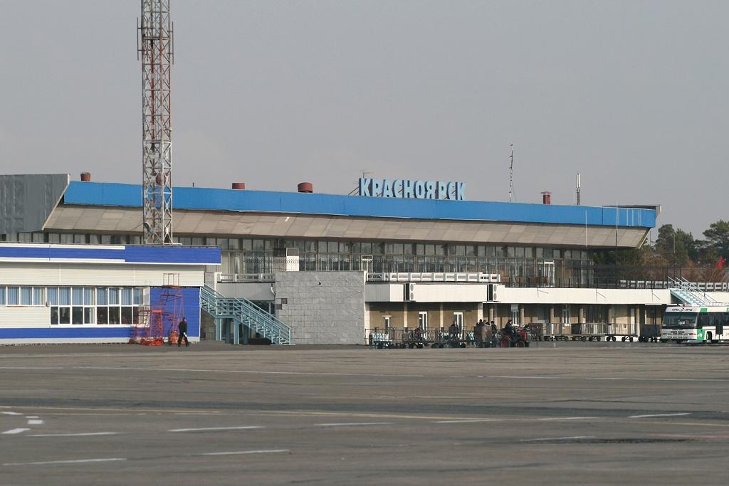 Yemelyanovo Airport
