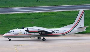 burundi airplane on tarmac